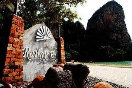 Railay Bay Resort Spa 33