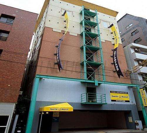 Smile Hotel Hakata 2