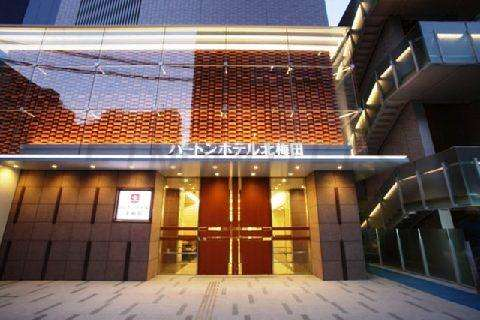 Hearton Hotel Kitaumeda 5