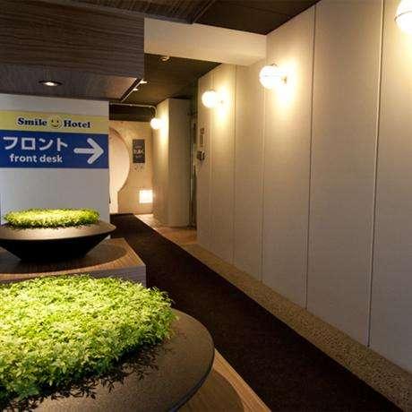 Smile Hotel Hakata 4