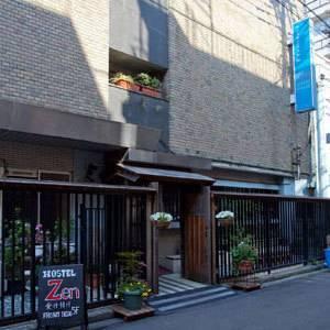 Hostel Zen Yokohama 1