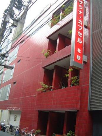 Sauna Capsule Hotel Hokuo 4