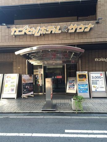 Capsule Hotel Asahi Plaza Shinsaibashi 2