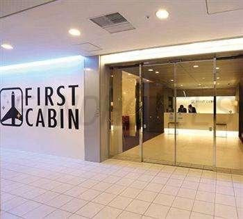 First Cabin Hakata 5
