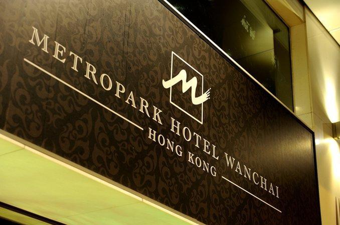 Metropark Hotel Wanchai Hong Kong 2