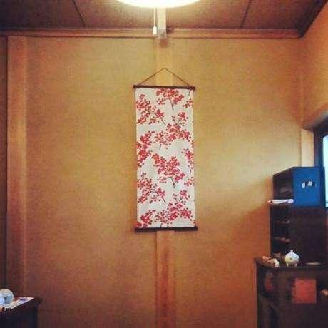 Guest House Odori 2