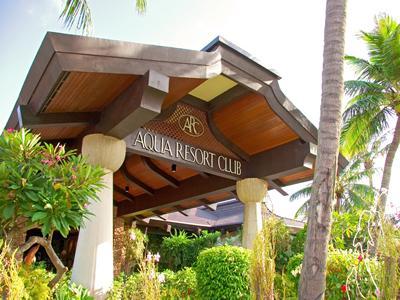 Aqua Resort Club Saipan 2