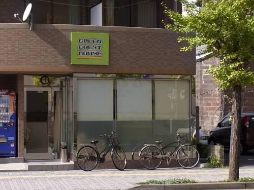 Green Guest House Kagoshima 2